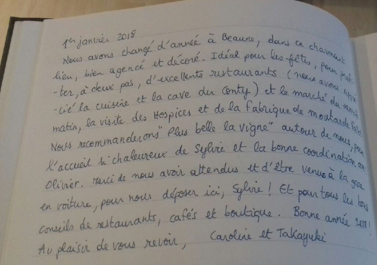 commentaire - commentaire