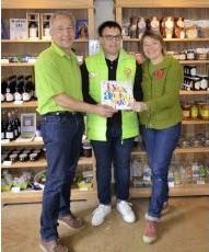 Fruirouge&Cie, l''épicerie fermière - FCie